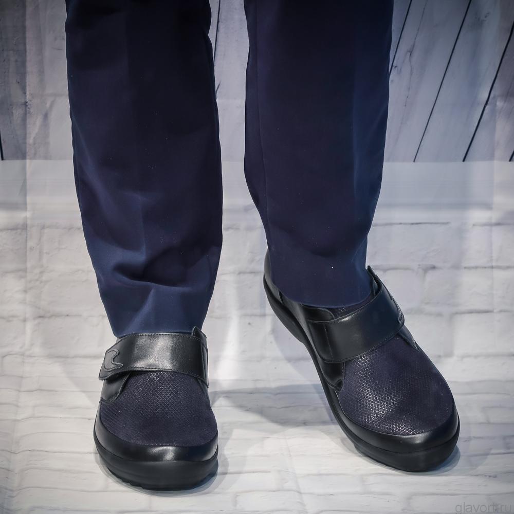 Туфли ортопедические женские Berkemann Talia 05234-983 05234-983 фото