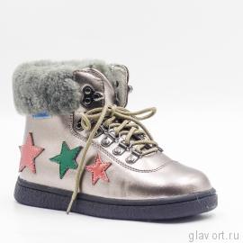 Детские ортопедические ботинки ORTMANN Glenn зима 7.36.2 фото
